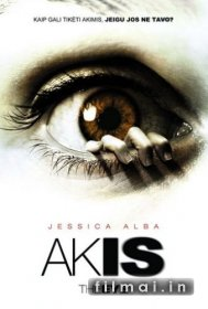 Akis / The Eye (2008)