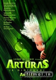 Artūras ir minimukai / Arthur and the Invisibles (2006)