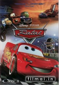 Cars poster