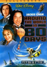 Aplink pasaulį per 80 dienų / Around the World in 80 Days (2004)