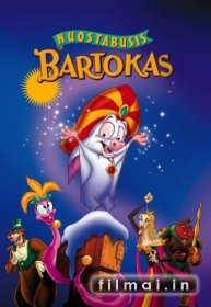 Nuostabusis Bartokas / Bartok the Magnificent (1999)