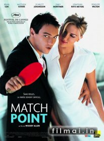 Lemiamas taškas / Match Point (2005)