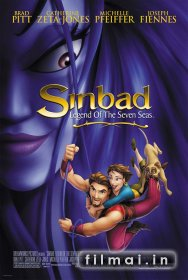 Sinbadas: septynių jūrų legenda / Sinbad: Legend of the Seven Seas (2003)