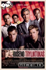 Oueno tryliktukas / Ocean`s Thirteen (2007)