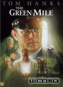 Žalioji mylia / The Green Mile (1998)