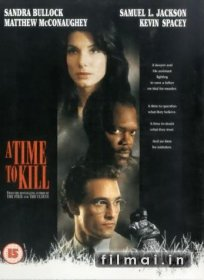 Metas žudyti / A Time to Kill (1996)