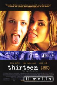 Trylika / Thirteen (2003)