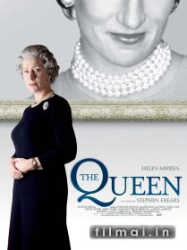 Karalienė / The Queen (2006)