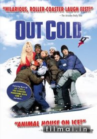 Nučiuožę / Out Cold (2001)