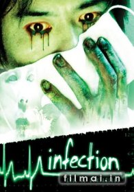 Infekcija / Infection (2004)