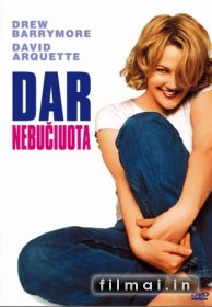 Dar nebučiuota / Never Been Kissed (1999)