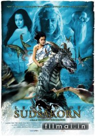 Legenda apie Sudsakorną / Legend of Sudsakorn (2006)