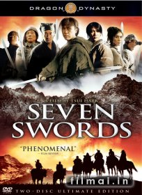 Septyni kardai / Seven Swords (2005)