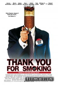 Dėkui, kad rūkot! / Thank You for Smoking (2005)