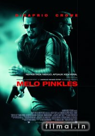 Melo pinklės / Body of Lies (2008)