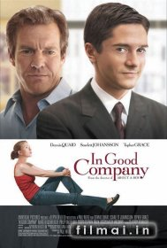 Gera kompanija / In Good Company (2004)
