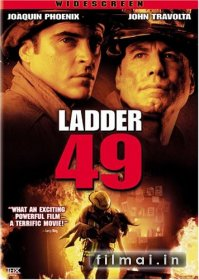Ugnies trauka / Ladder 49 (2004)