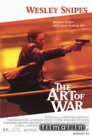 Karo menas / The Art of War (2000)