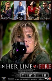 Prezidento lėktuvas 2 / In Her Line of Fire (2006)