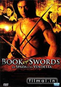 Kardų knyga / Book of Swords (2005)