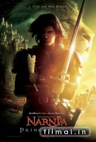 Narnijos kronikos: princas Kaspijanas / The Chronicles of Narnia: Prince Caspian (2008)