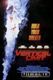 Vertikali riba / Vertical Limit (2000)