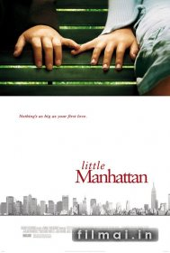 Mažasis Manhatanas / Little Manhattan (2005)