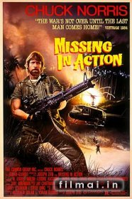 Dingę be žinios / Missing in Action (1984)