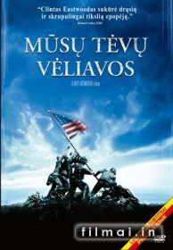 Mūsų tėvų vėliavos / Flags of Our Fathers (2006)