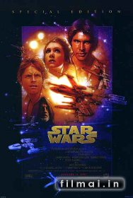 Star Wars Episode IV A New Hope poster