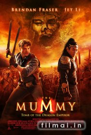 Mumija 3: Drakono Imperatoraus Kapas / The Mummy: Tomb Of The Dragon Emperor (2008)