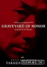 Kapinių Garbė / Graveyard Of Honor (2002)