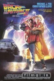Atgal į ateitį 2 / Back to the Future Part II (1989)