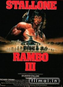 Rembo: Pirmasis kraujas III / Rambo: First Blood Part III (1988)