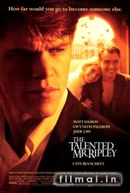 Talentingasis misteris Riplis / The Talented Mr Ripley (1999)