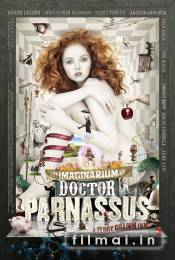 Daktaro Parnaso fantazariumas / The Imaginarium of Doctor Parnassus (2009)