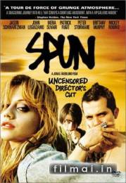 Spun (2002)