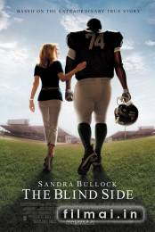 Nematoma pusė / The Blind Side (2009)