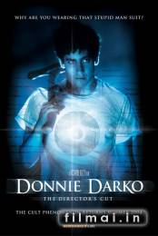 Donis Darko / Donnie Darko (2001)