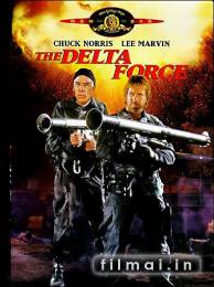 Delta būrys / The Delta Force (1986)