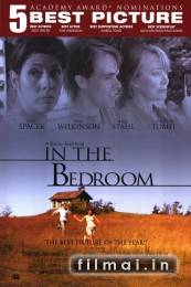 Miegamajame / In the Bedroom (2001)