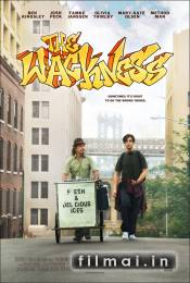 Šėlsmas / The Wackness (2008)