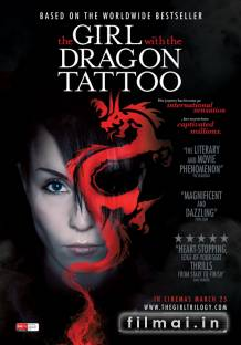 Mergina su drakono tatuiruote / The Girl with the Dragon Tattoo (2009)