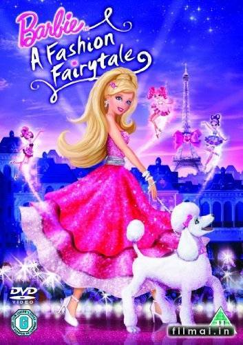 Padidinti: Barbie A Fashion Fairytale