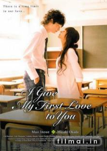 I Give My First Love To You poster