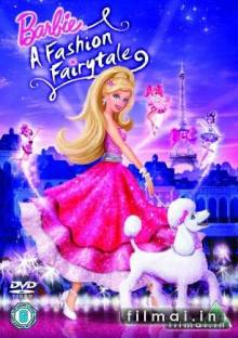 Barbie A Fashion Fairytale (2010)