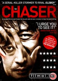 Persekiotojas / The Chaser (2008)