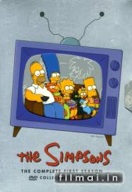Simpsonai (Season 01)