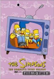 Simpsonai (Season 03)