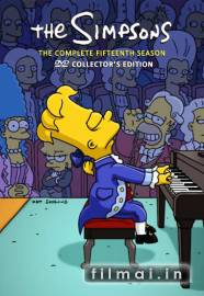 Simpsonai (Season 15)